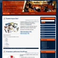 Law WordPress