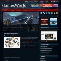 GamesWorld