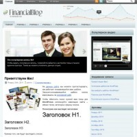 FinancialBlog