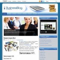 BusinessBlog