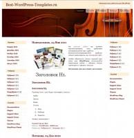 Violinesth Forever
