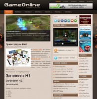 GameOnline