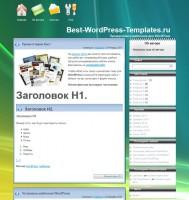 Winpress 7