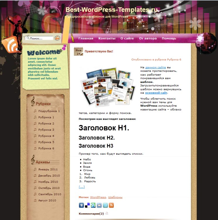 Music Festivals WordPress шаблон