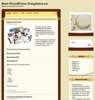 WordPress LeatherNote
