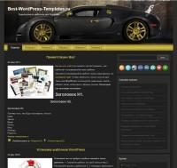 WordPress Bugatti Avto