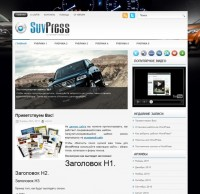 SuvPress