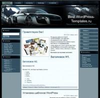Audi GTR FlexiMag