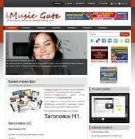 Music Gate