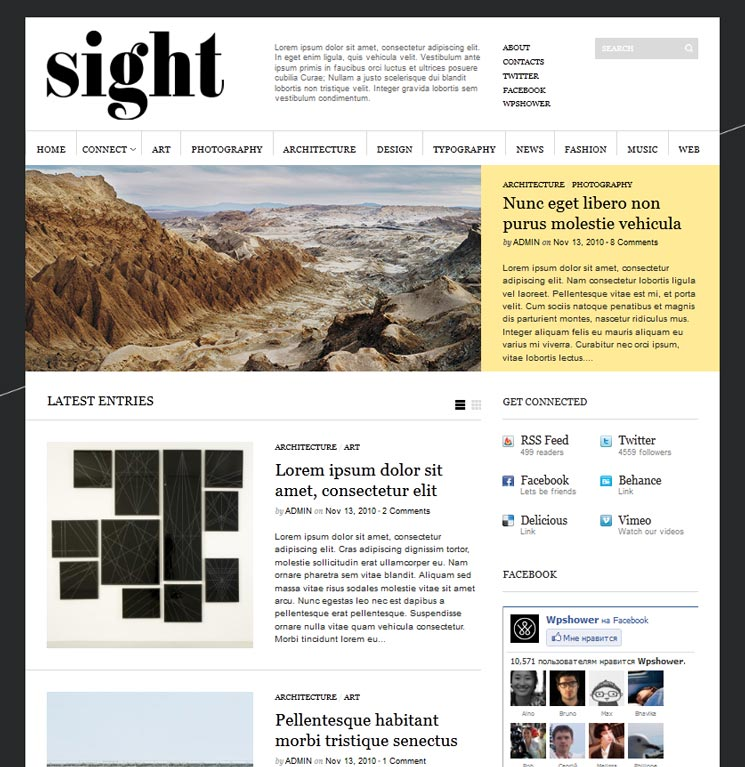 Супер тема Sight WordPress шаблон