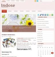 Indose