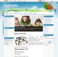 HealthyDiet