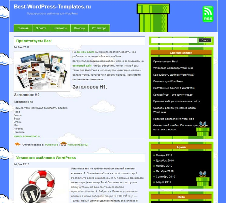 Super Mario 8 bit WordPress шаблон