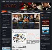 iMovies
