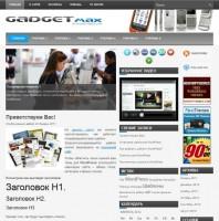 GadgetMax