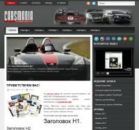 CarsMania