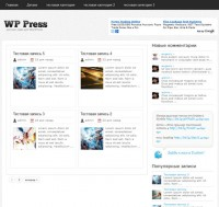 WPpress