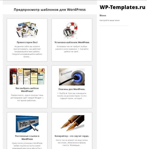 Showcaser WordPress шаблон