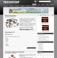 Tech Stop