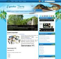 EspaniaTour