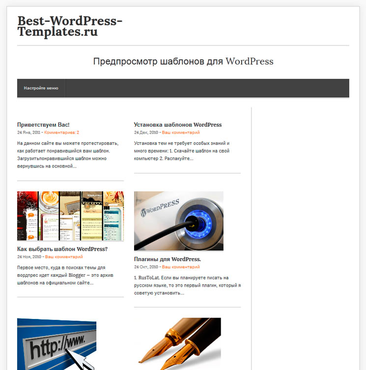 GoPress WordPress шаблон