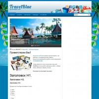 TravelBlue