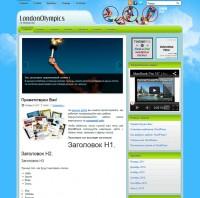 LondonOlympics