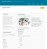Wordpost