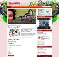 MusicalBlog